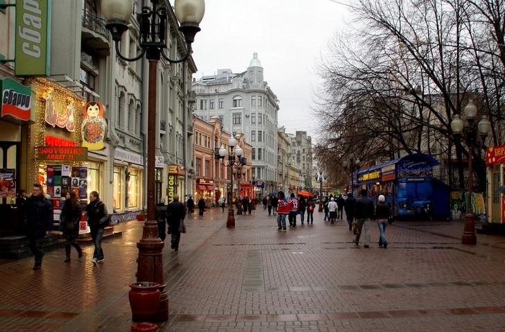Улица Старый Арбат