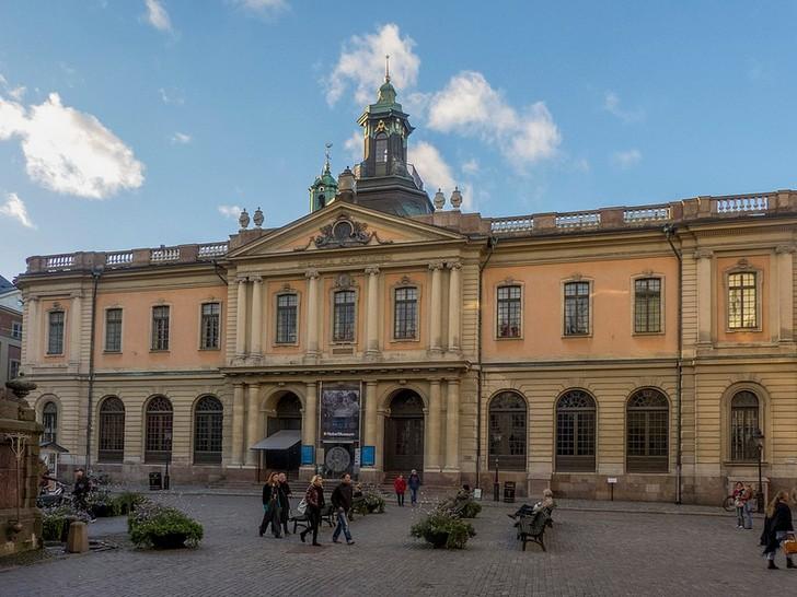 muzej-nobelja