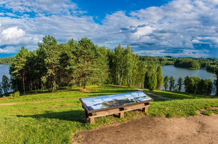 aukshtajtskij-park