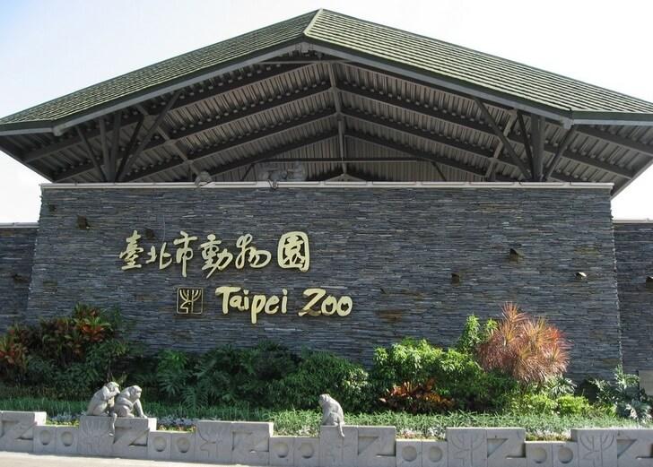 zoopark-tajbej