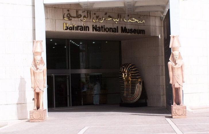 nacionalnyj-muzej-bahrejna