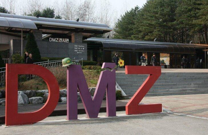 demilitarizovannaya-zona