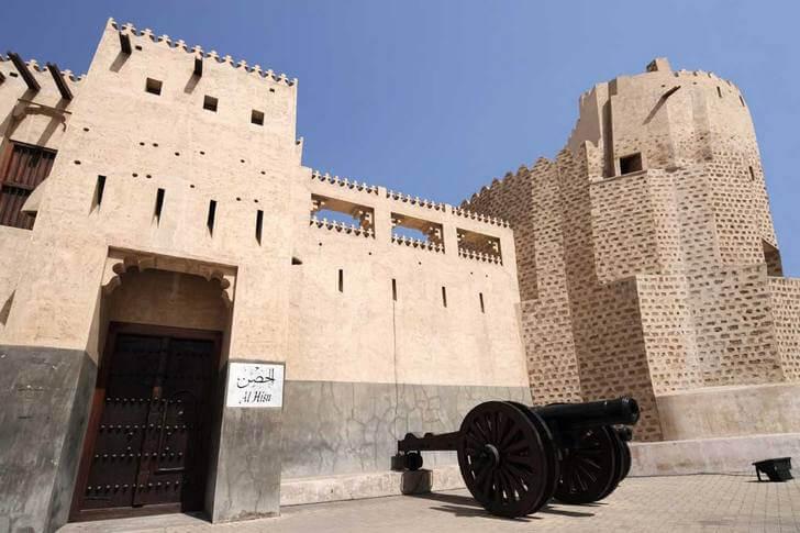 fort-al-hisn