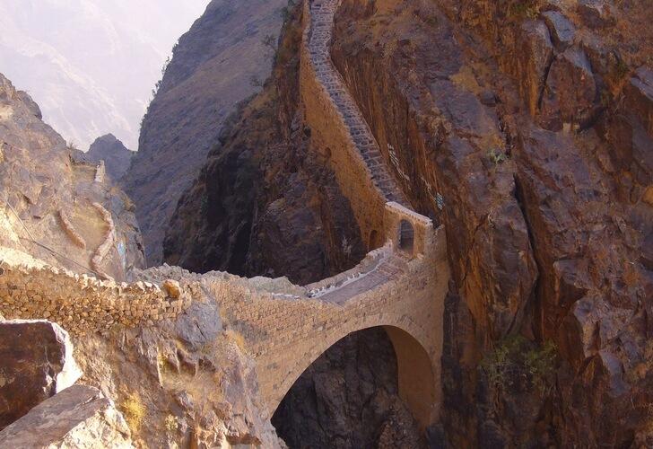 shahara-bridge