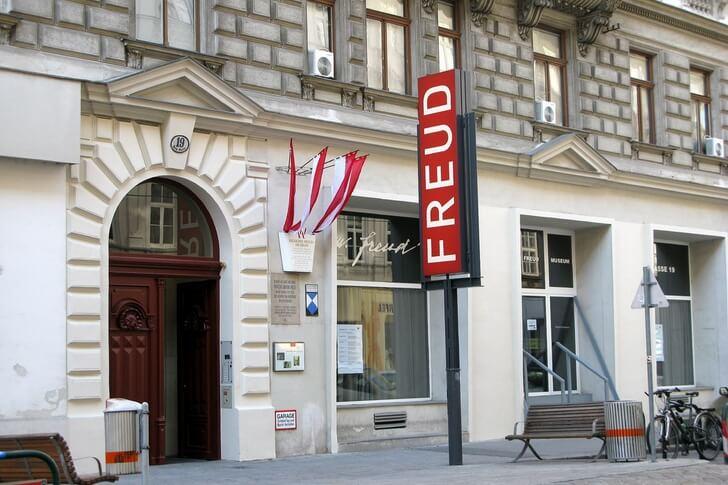 sigmund-freud-museum