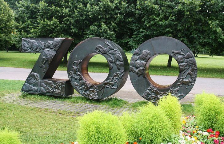 tallinskii-zoopark