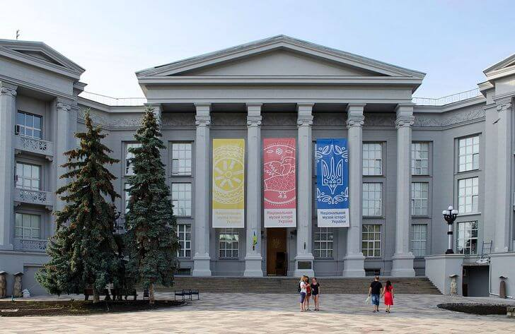 muzey-istorii-ukrainy