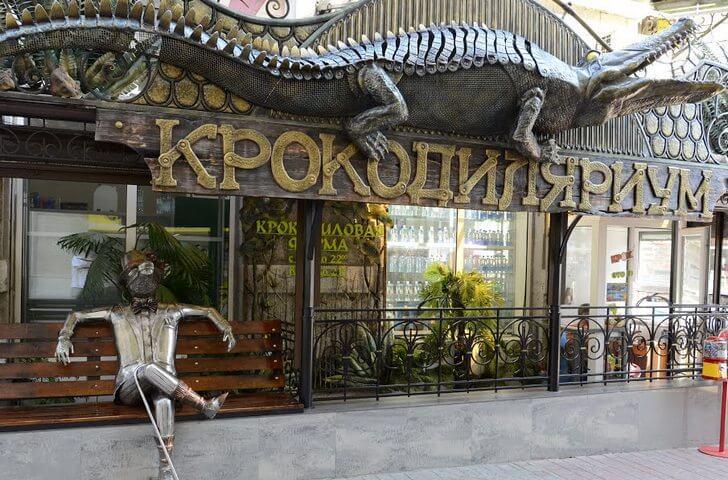 yaltinskiy-krokodilyarium