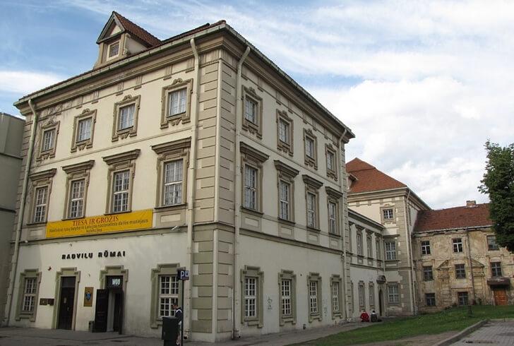 dvorets-radzivillov